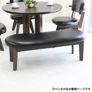 ベンチ 椅子 ダイニングチェアー 木製 人気 おしゃれ 北欧 カフェ 送料無料|stepone09|04