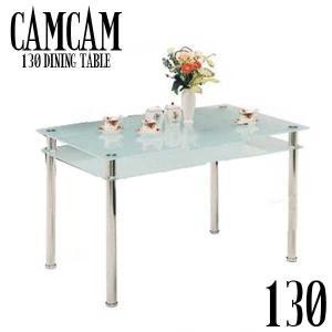 ダイニングテーブル テーブルのみ 北欧  クラシック カフェ 【送料無料】|stepone09