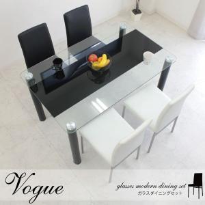ダイニングテーブルセット 4人用 ガラス 5点 モダン レトロ|stepone09