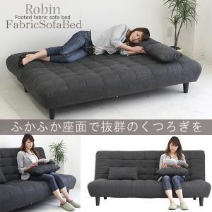 ソファベッド 安い ソファーベッド 三人掛け リクライニング...