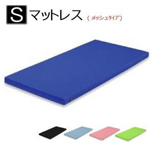 マットレス シングル メッシュ 日本製 薄型マットレス|stepone10