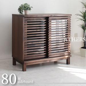 ニトリ IKEA 無印好きに人気の高品質 国産 天然木 モダンなリビングボード サイドボード 扉 チ...