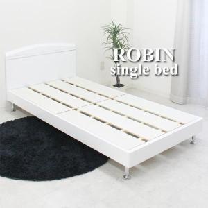 ベッド シングルベッド フレームのみ ホワイト 北欧モダン ホテル仕様 (SALE セール)|stepone10