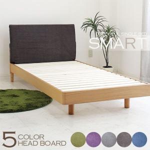 ニトリ IKEA 無印好きに人気のシングルベッド ヘッドボードカバーが着せ替え可能なシングルベッド。...