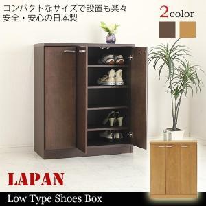 ニトリ IKEA 無印好きに人気の下駄箱 シューズボックス 80 L 靴箱 桐製 完成品 シンプルモ...