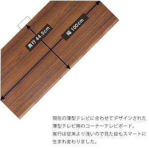 コーナーテレビ台 コーナーテレビボード おしゃれ 引き戸 幅100cm 32インチ 木製 完成品 北欧 |stepone10|03