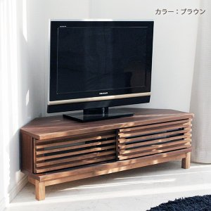コーナーテレビ台 コーナーテレビボード おしゃれ 引き戸 幅100cm 32インチ 木製 完成品 北欧 |stepone10|05