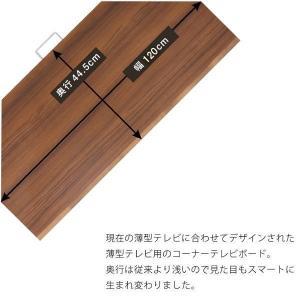 テレビ台 コーナーテレビボード 引き戸 木製 120cm 完成品 シンプル モダン 2色対応 自然塗装 北欧 |stepone10|03