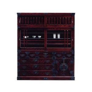 和 和風 民芸箪笥 タンス 和たんす 国産 150水屋(DBR)【開梱設置サービス付】セール|stepone11