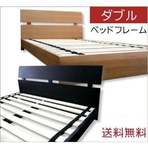 ベッド ダブルベッド すのこベッド フレームのみ 北欧 スタイル SALE (ローベッド ロ-タイプ) stepone11