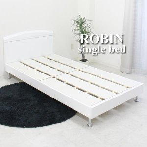 ベッド ベット シングル ベーシック フレーム すのこベッド ホワイト 白 木製 ROBIN stepone11