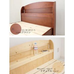 ベッド ベット シングル ローベッド 木製 フレームのみ 宮付き SALE セール|stepone11|03
