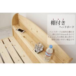 ベッド ベット シングル ローベッド 木製 フレームのみ 宮付き SALE セール|stepone11|04