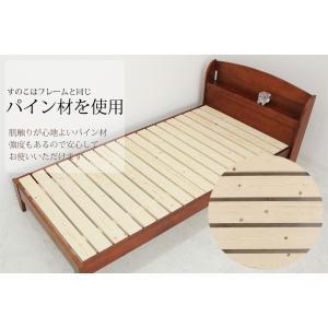 ベッド ベット シングル ローベッド 木製 フレームのみ 宮付き SALE セール|stepone11|05