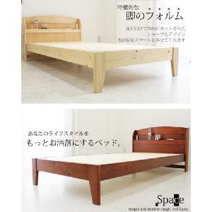 ベッド ベット シングル ローベッド 木製 フレームのみ 宮付き SALE セール|stepone11|06