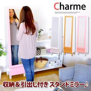 オシャレなミラー付きドレッサー Charme シャルム|stepone11
