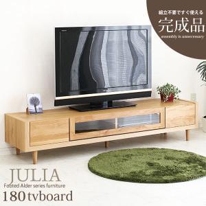 テレビ台 テレビボード AV収納 完成品 幅180cm 収納 おしゃれ 自然塗装 北欧ミッドセンチュリー