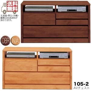 テレビボード ハイタイプテレビ台 完成品 木製 ミドル収納...