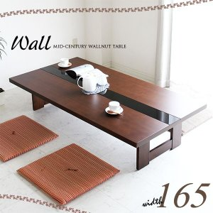 座卓 ローテーブル ちゃぶ台 長方形 北欧モダン 幅165|stepone11