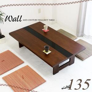 座卓 ローテーブル ちゃぶ台 長方形 北欧モダン 幅135|stepone11