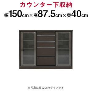 サイドボード/キャビネット/シアター 150 サイドボードD-40 SALE セール