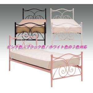 お姫様 ベッド シングルベッド フレームのみ スチール パイプ サリーII SALE セール stepone11 02