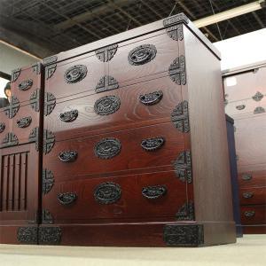 タンス たんす 整理タンス 民芸箪笥 和たんす 完成品 75 和 和風|stepone11