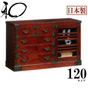 和 和風 民芸家具 民芸箪笥 和たんす 120cm 4段片開|stepone11