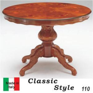 リビングテーブル 丸テーブル クラッシック 象嵌|stepone2008