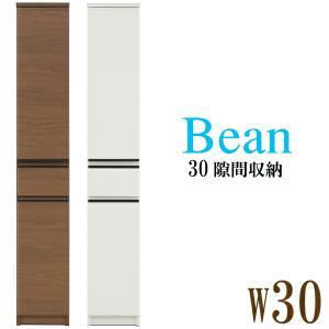 幅30cm スリム食器棚 ハイタイプ すきま収納 すき間収納 隙間 薄型 スリム収納 キッチン 収納家具 北欧 モダン シンプル ポリ板 強化紙 開戸 引き出しの画像
