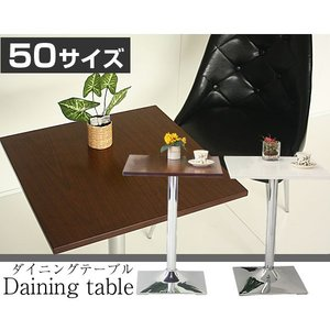 ダイニングテーブル センターテーブル リビングテーブル 北欧 幅50cm|stepone2008