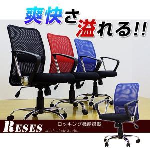 オフィスチェア  オフィスチェアー 椅子 昇降式 北欧 モダン|stepone2008