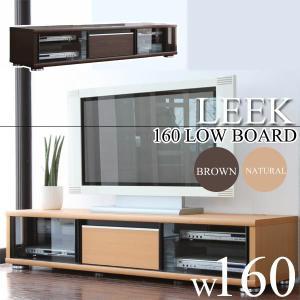 テレビボード テレビ台 ローボード 幅160cm 引き戸 完成品 ニトリ IKEA 無印好きに人気の北欧モダン|stepone2008