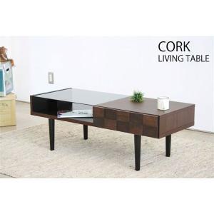 収納付 引き出し付 センターテーブル リビングテーブル 幅110cm 北欧 ミッドセンチュリー カフェ|stepone2008