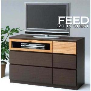 テレビ台 テレビチェスト ハイタイプ テレビボード 完成品 幅120cm|stepone2008