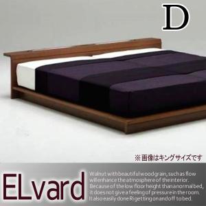 流れるような美しい木目をもつウォールナット材の北欧風ローベッドです。通常のベッドより床面高が低いため...