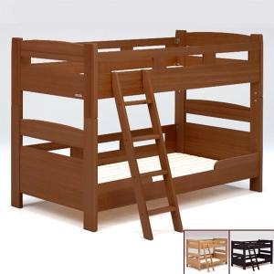 お子様に人気の二段ベッド。タモ無垢材と突き板を使った木の素材の質感。上段の布団の上げ下ろしも楽なロー...
