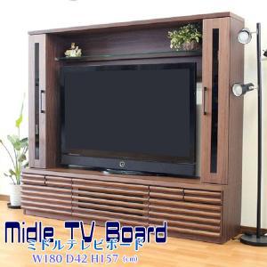 ハイタイプテレビ台 テレビボード 幅180cm 北欧ミッドセンチュリー|stepone2008