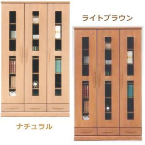 【 開梱設置無料 】本棚 書棚 キャビネット 飾り棚 ブックシェルフ 木製 幅105cm フリーボード