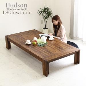 座卓 ちゃぶ台 180 ローテーブル 和風 和モダン 木製|stepone2008