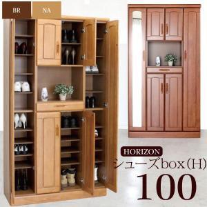 下駄箱 靴箱 シューズラック 収納 完成品 幅100cm (開梱設置無料) ニトリ IKEA 無印好きに人気|stepone2008