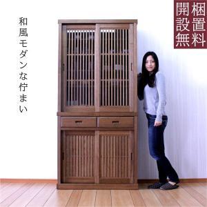 食器棚 ダイニングボード 収納 キッチン収納 和風 モダン 90 SALE セール (開梱設置無料)|stepone2008