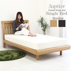 シングルベッド フレームのみの販売です。木製シングルベッド 《棚付き・コンセント付き・シングルベッド...