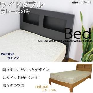 ワイドダブルベッド フレームのみ すのこベッド (SALE セール)|stepone2008