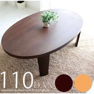センターテーブル 座卓 折れ脚 ロー テーブル (和風 和 和モダン) 110 楕円リビングテーブル|stepone2008