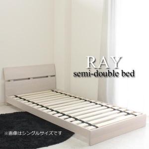 北欧 ローベッド IKEA好きに セミダブルベッド ホワイト フレームのみ すのこベッド モダン|stepone2008
