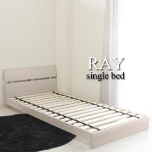 ローベッド  シングルベッド フレームのみ すのこベッド 北欧 ホテル仕様 白 (SALE セール)|stepone2008