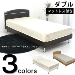 ベッド ベット ダブルベッド マットレス付き すのこベッド シンプル 北欧 モダン|stepone2008