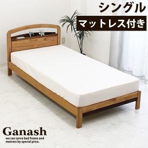 シングルベッド マットレス付き ボンネルコイル すのこベッド 木製 北欧 シンプル モダン|stepone2008