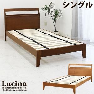 ベッド シングルベッド 天然木 すのこ シングル フレームのみ シンプル 北欧 SALE セール